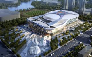 FISU adia Jogos Mundiais Universitários de verão para 2022